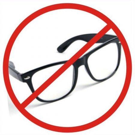 Естественный метод восстановления зрения  по методу Бейтса.