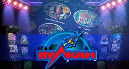 Игровой клуб Вулкан играть онлайн бесплатно в Vulcan Club